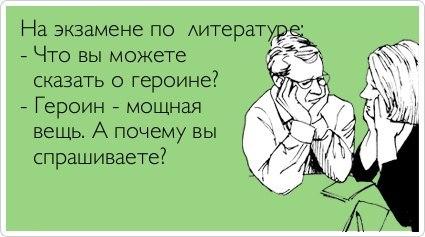 http://cs309918.userapi.com/v309918294/3670/z9trJaJ3CoU.jpg
