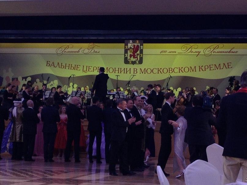 Андрей Тубелис | Москва