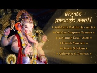 Lord Ganesh - Aarti Sangrah - Devotional Aarti Compilation
