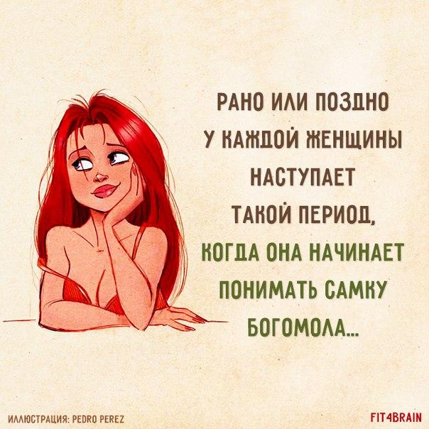 Хаха, это точно :)