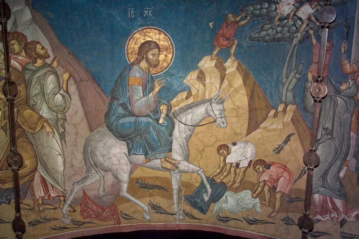 Вход Господень в Иерусалим. Монастырь Высокие Дечаны.