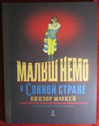 Коллекционер макулатуры мини завод переработка макулатуры