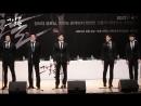 뮤지컬 그날들 - 제작발표회 中 그날들.mp4 18 02