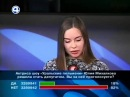 Юлия Михалкова идет в депутаты.