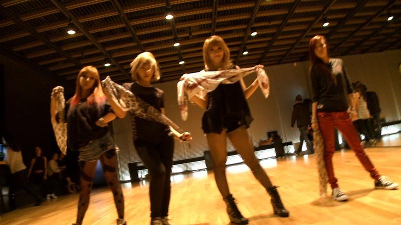 2NE1 - 'I LOVE YOU' Dance Practice Video