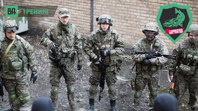 BattleArena: Тренировки • BattleArena - Тренировка команды Барракуда