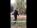 Русский руфер неудачник .