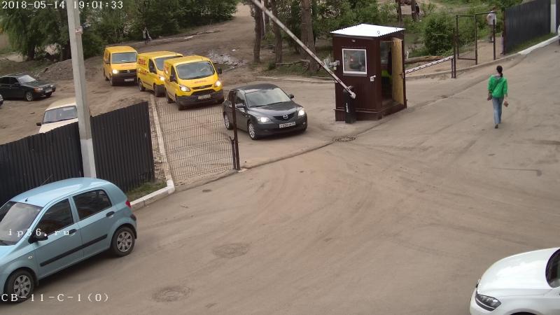 DHL паравозик