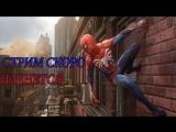 Spider-Man (ЧЕЛОВЕК - ПАУК) - ПРОХОЖДЕНИЕ (2000)