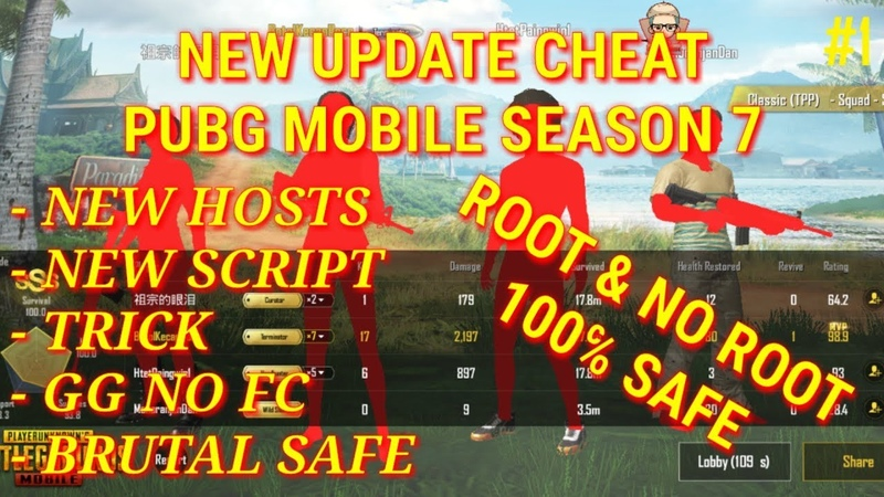 NEW UPDATE CHEAT HACK PUBG MOBILE HOSTS AND SCRIPT NEW SEASON 7 ROOT NO ROOT 100℅ SAFE