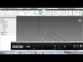 Создание 3d геометрии параметрическая твердотельная модель autodesk inventor
