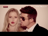 Robin Thicke Ft. T.I. Pharrell - Blurred Lines