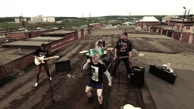 Клип Панк-группы B.F. Мы идём своим путём