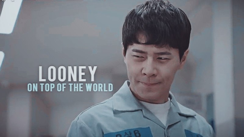 ► looney [prison playbook] ✖ on top of the world [HUMOR] MV