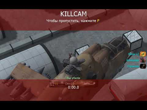 GAMEPORTAL Gun Game1.8; KotlasRUSCLASSIC; SMELA-COD4-Welcome!