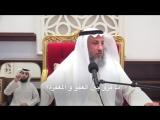 الفرق بين العفو و المغفرة. عثمان الخميس