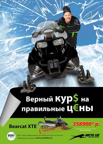 мотоциклы, снегоходы