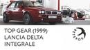 TOP GEAR (1999)   LANCIA DELTA INTEGRALE