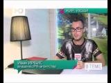 Алена Пискун и Иван Ирбис в программе