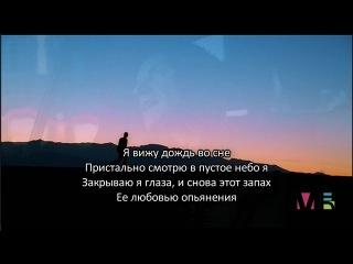 Sting - Desert Rose ( Перевод песни)