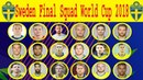 Sweden 23 Man Squad Official World Cup 2018 |Sweden  Final Team FIFA World Cup 2018|Lifestyle Today