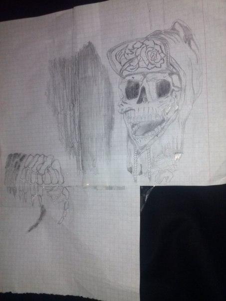 Стильный череп
