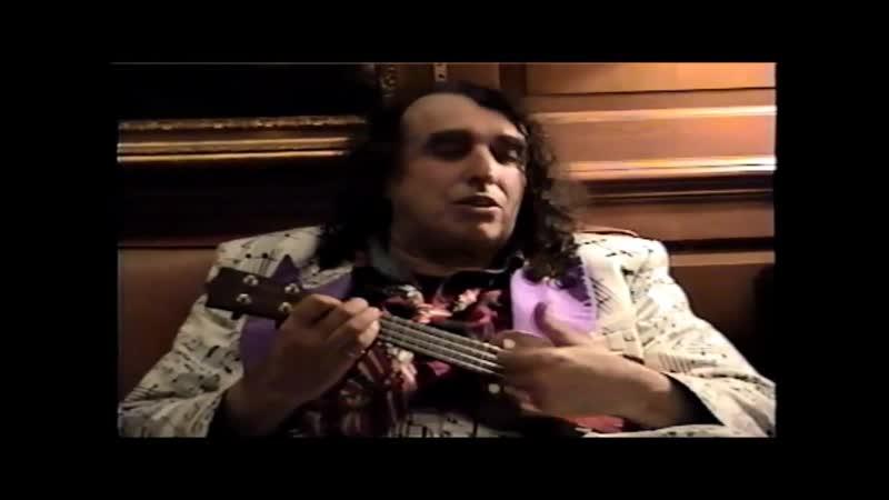 Tiny Tim Sings The Mailman Blues (1994)