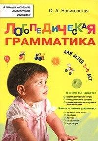 игры для детей 4 лет для девочек
