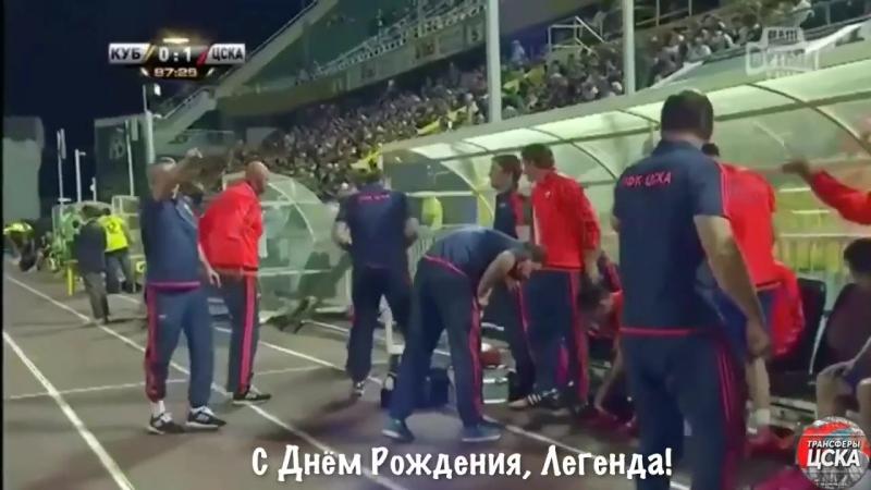 127909;С Днём Рождения, Кирилл Набабкин! КН32