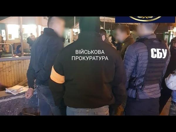 Військова прокуратура затримала поліцейського Управління протидії наркозлочинності на хабарі. 16