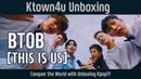 Ktown4u Unboxing BTOB 11th Mini THIS IS US 비투비 언박싱