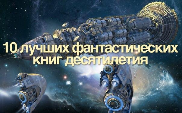 Электронная книга юмористическая фантастика