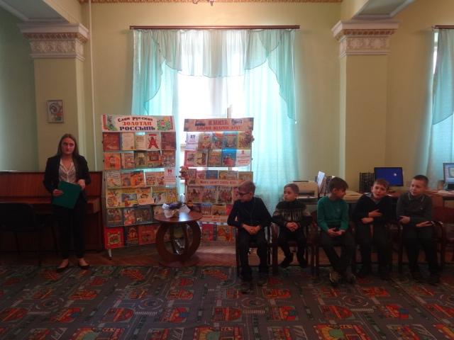 книга, авторы и авторское право, донецкая республиканская библиотека для детей, отдел обслуживания дошкольников и учащихся 1-4 классов