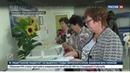 Новости на Россия 24 Российские электоральные технологии впечатлили международных наблюдателей