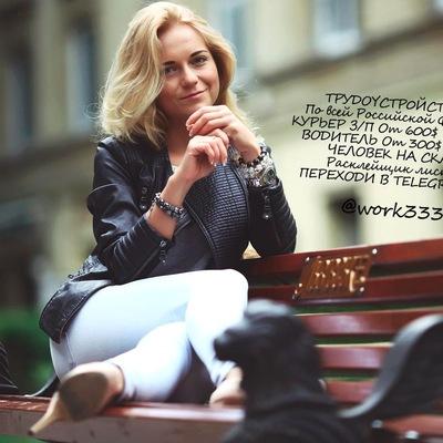 Элина Андрианова