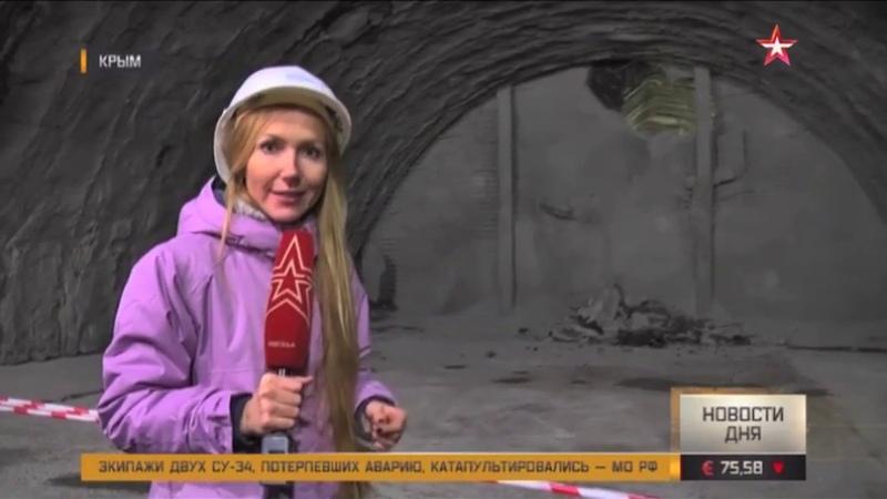 На подъезде к Крымскому мосту проложен железнодорожный тоннель