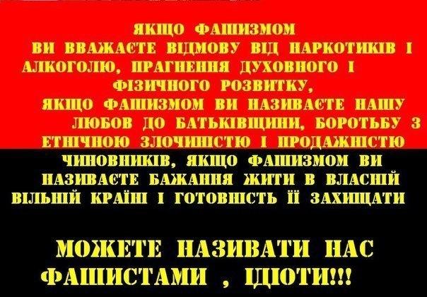 Двое украинцев пострадали от взрывов петард - Цензор.НЕТ 6807