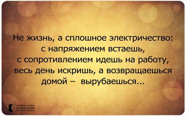 http://cs317925.userapi.com/v317925447/bb1e/5HFwD44jpxc.jpg