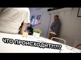 LOW CARS MEET К НАМ В ОФИС ВЛОМИЛИСЬ!!!