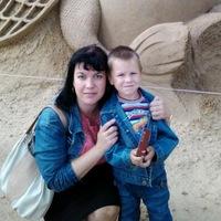 Ольга Вересова, 14 апреля , Санкт-Петербург, id142379358