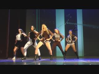 Dance: UDMS –