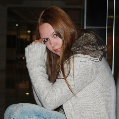 Катерина Лисунова, 29 сентября 1994, Марганец, id53865663