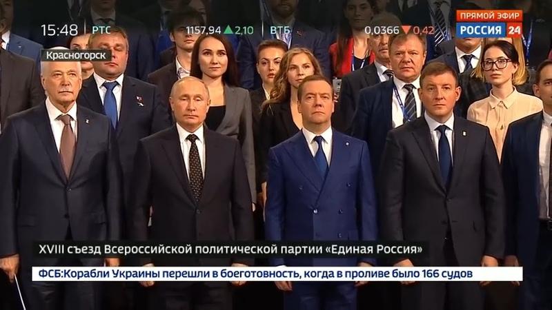 Тоталитарная цифровая секта Единая Россия