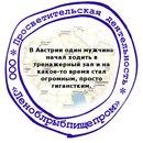 Олег Михайлов фото #20