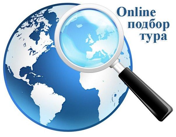 /away.php?to=http%3A%2F%2Fwww.velena-travel.ru%2Fon_sletat.php
