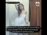https://vk.com/vulgarfolk Солдат-связистов из питерской части проверяют за изнасилование проститутки на КПП