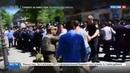 Новости на Россия 24 • В Херсоне напали на марш ЛГБТ-сообщества