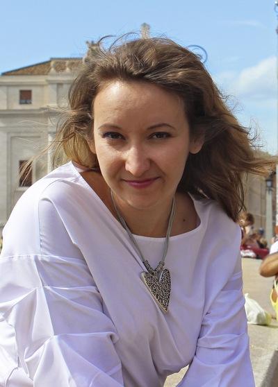 Анастасия Родина