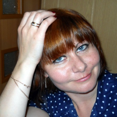 Ольга Павлова, 30 июня , Курган, id100120359