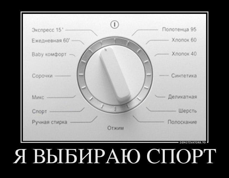 Хештеги для инстаграмма про подругу смешные Пафнутьев